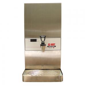 เครื่องทำน้ำร้อนอัตโนมัติ  FC-700
